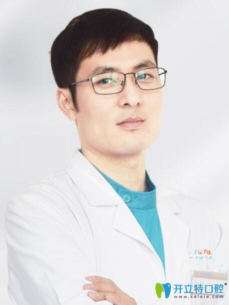 北京中诺口腔医院陈占美