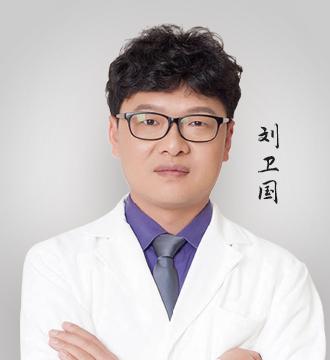 云南昆明竹子口腔医院刘卫国