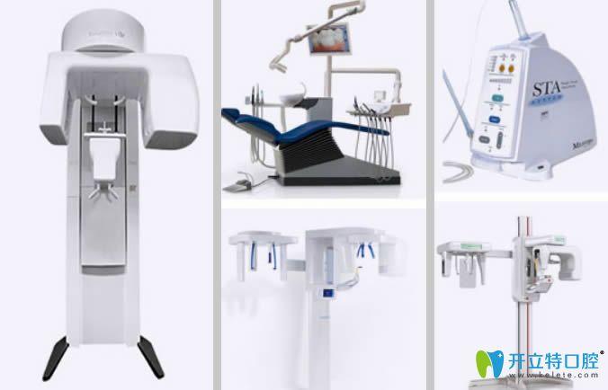 西安中诺牙科医疗设备