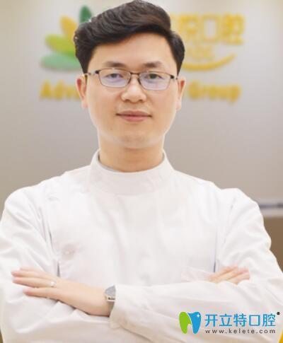 重庆茁悦口腔门诊部胡永