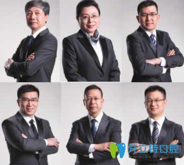 上海优德口腔医生团队