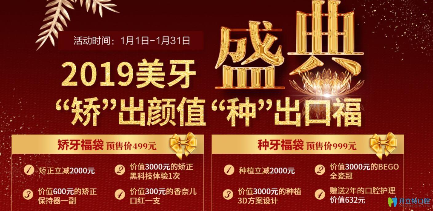 """看完2019无锡贝壳口腔预售价格表/案例/评价后,疯狂""""种草"""""""
