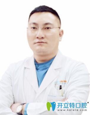 北京中诺口腔医院陈卓