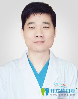 北京中诺口腔医院 李时顺
