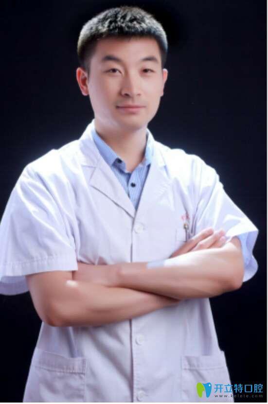 唐山北极星口腔门诊部赵中华