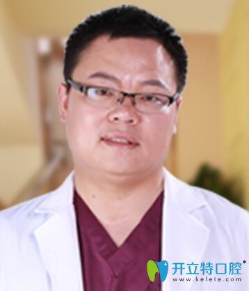 深圳格伦菲尔(唐健)口腔门诊部朱明璋
