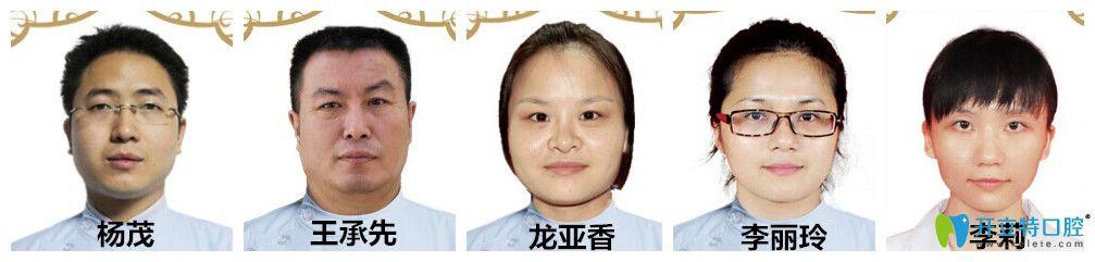 东莞利尔口腔拥有经验丰富的口腔医生团队