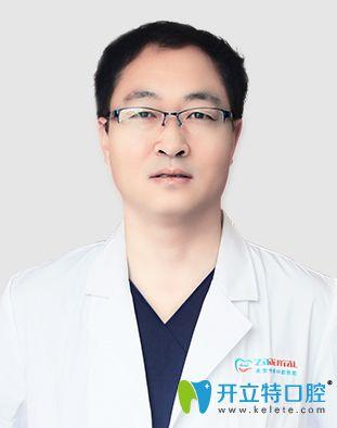 北京中诺口腔医院扈鲁健