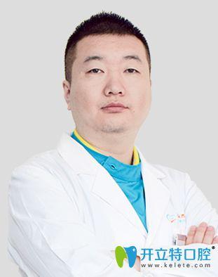 北京中诺口腔医院张胜民