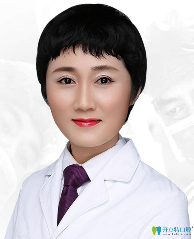重庆华美口腔医院吴承琼