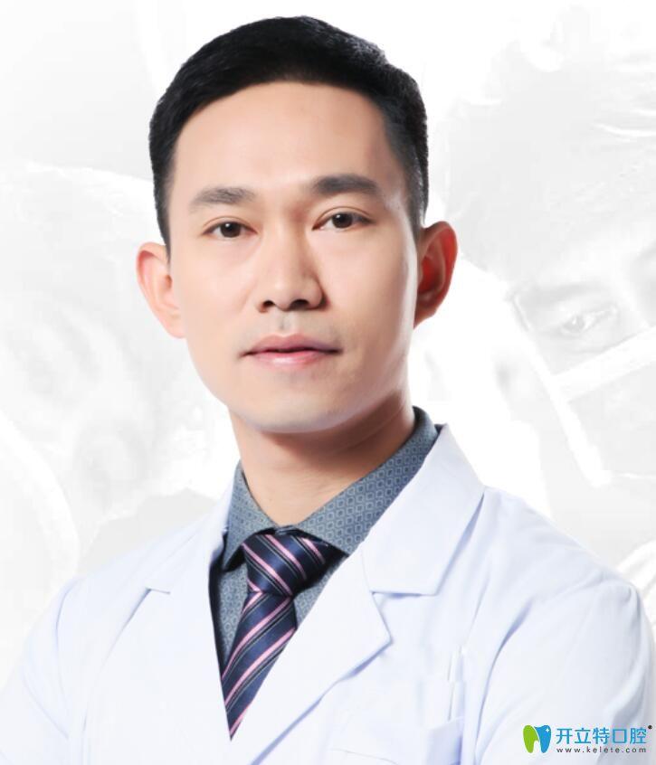 重庆华美口腔医院王伟