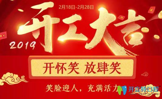 上海做牙齿矫正多少钱?伊莱美3m金属托槽矫正的价格仅13800元