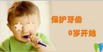 台州维多利亚口腔科普:儿童口腔护理常识及常犯6大错误汇总