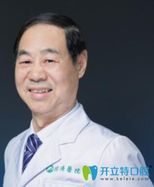 武汉同济医院口腔科朱声荣