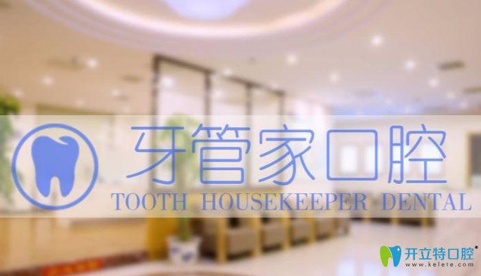 北京牙齿矫正多少钱?美年口腔价格一览表及案例供你参考