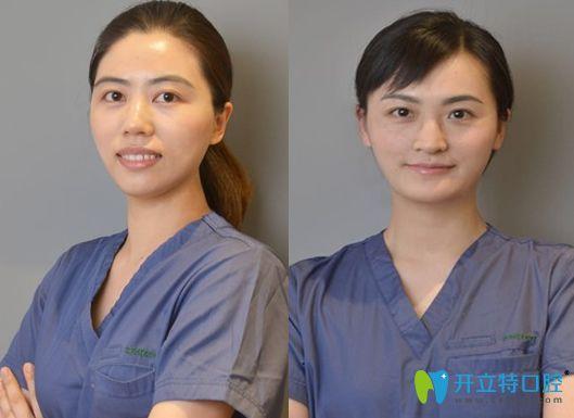 南京牙仙子齿科部分医生图