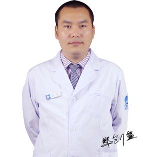 北京圣贝口腔门诊部郑创益