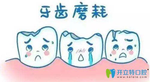 造成牙隐裂的因素
