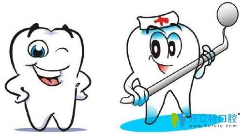 牙隐裂的治疗方法