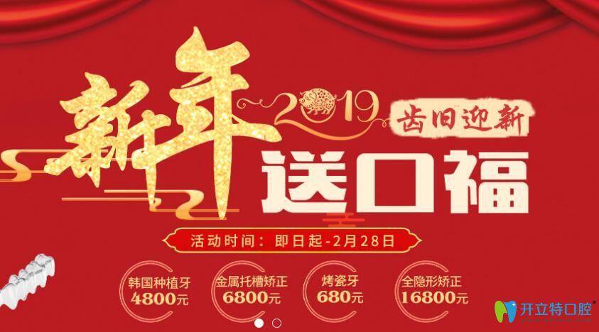 刚整理的2019全新深圳诺德齿科价格收费标准及顾客口碑评价