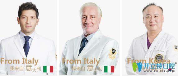 重庆牙博士来自意大利及澳大利亚的专家团队