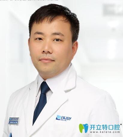 沈阳欢乐口腔医院孙乃鹤