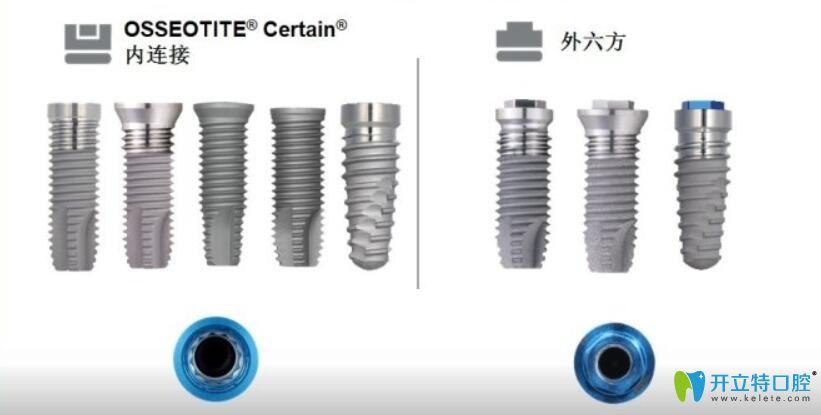 韩国奥齿泰OSSTEM种植体系统