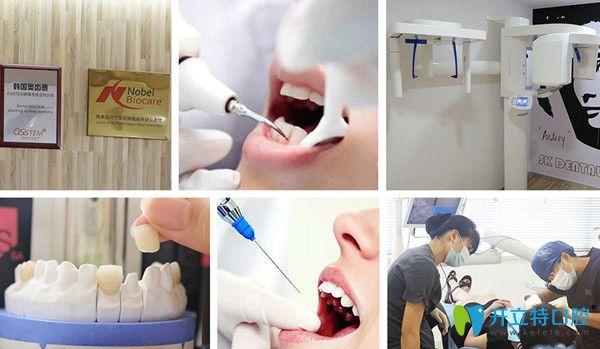 吉林爱齿口腔医疗设备