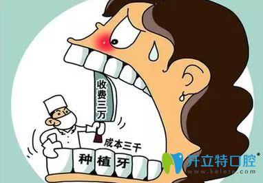 看牙为什么那么贵