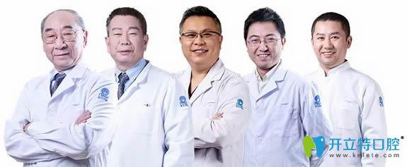 成都圣贝牙科资深种植牙医生团队