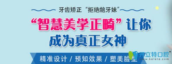 广州圣贝牙齿矫正可以精准设计并预知效果