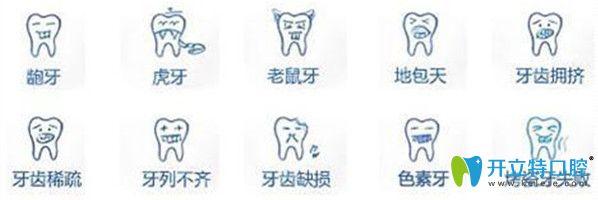 哪种情况适合做牙套和美容冠矫正