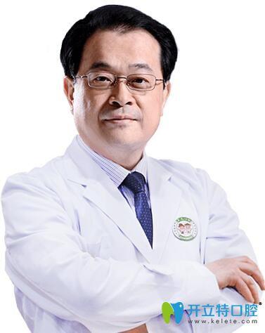 深圳正夫口腔洪宏德