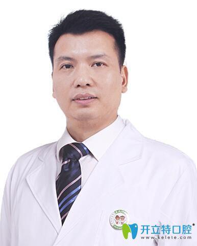 深圳正夫口腔医院陈小华