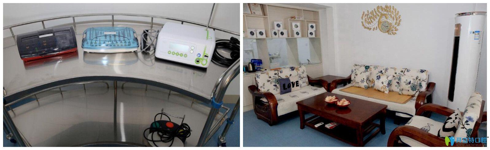 陈陈口腔休息室及消毒设备照片
