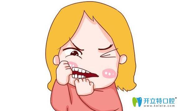 疼疼疼!老城陈陈口腔朴光裕医生告知儿童牙疼怎么办