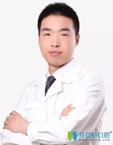 杭州美奥口腔种植牙美学修复硕士杜永涛