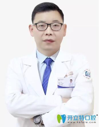 美奥口腔机构院长王明