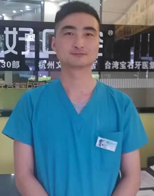 杭州全好口腔诊所郭大庆