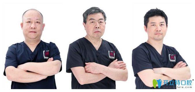 武汉清华阳光口腔部分医生图