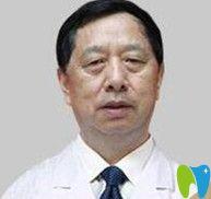 唯美口腔医生莫三心教授