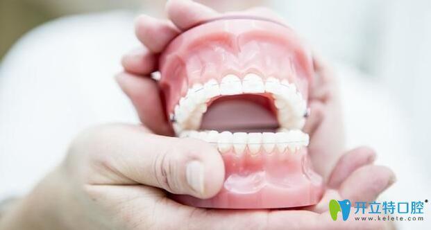 为什么会出现牙槽骨萎缩的现象