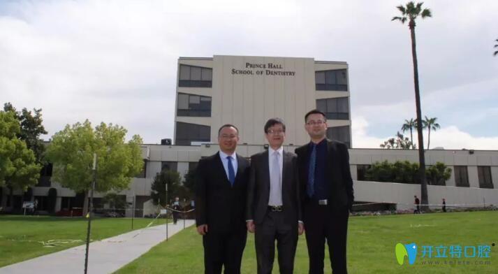 周铭、綦健、王旭三位院长在美国Loma Linda大学合影