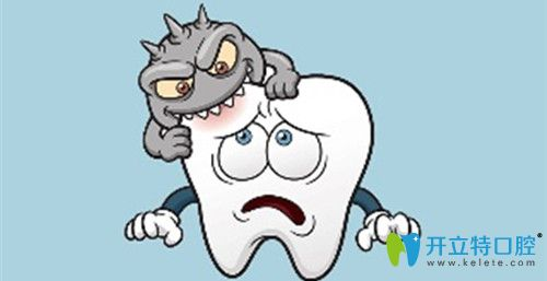 牙根部发黑的主要原因