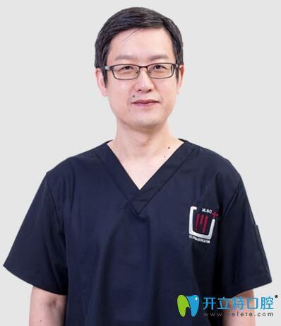 北京维乐口腔种植医疗官周铭