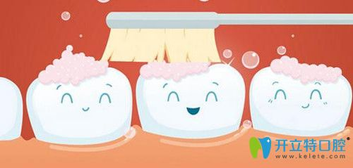 治疗牙齿牙根发黑的方法