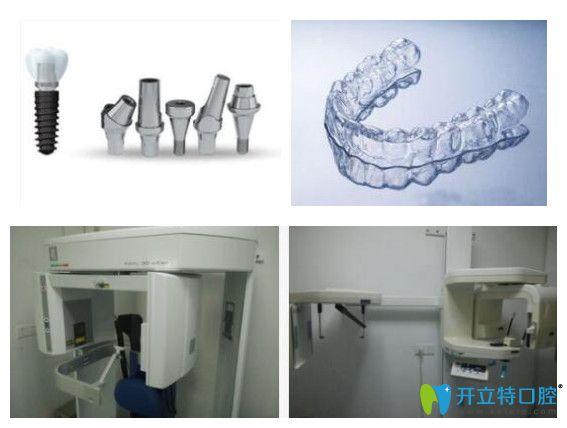 雅美口腔部分诊疗设备图