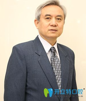 北京圣贝口腔修复主任霍平