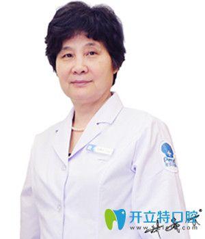 北京圣贝口腔种植医生刘希云