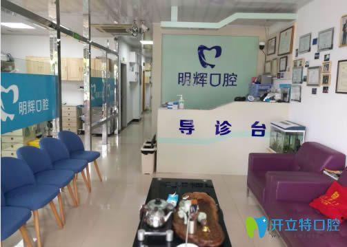 连江县江南胡明辉口腔诊所